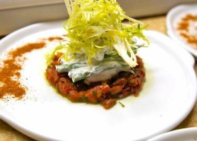 Salad of Haricort Verts, Tomato Tartare & Chive Oil